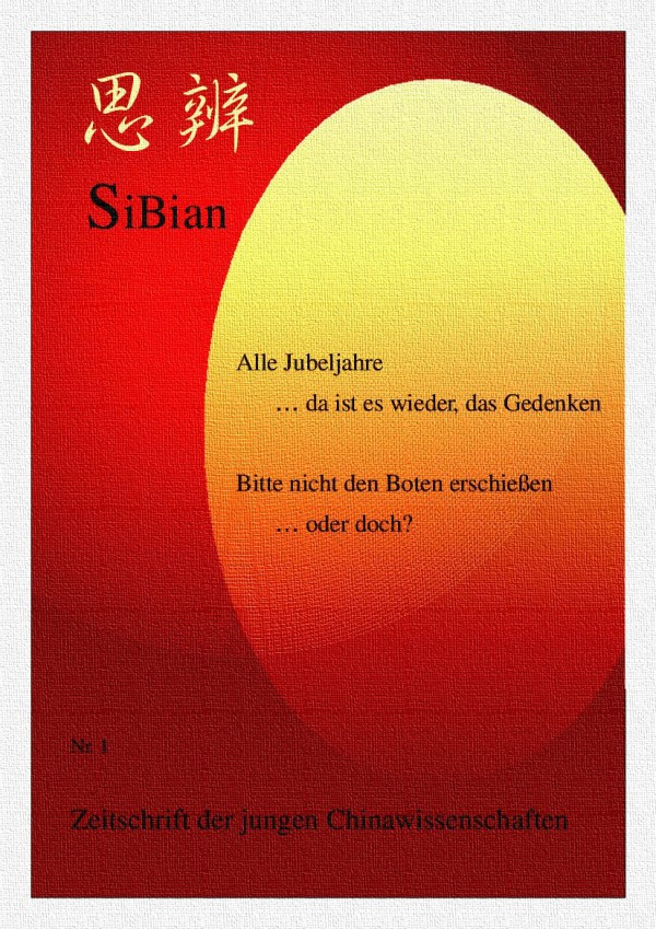 Titelcover 2013